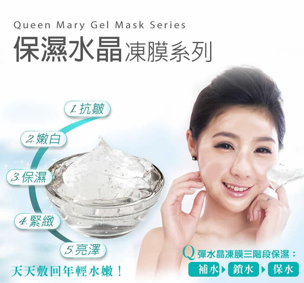 Queen Mary 凍膜09