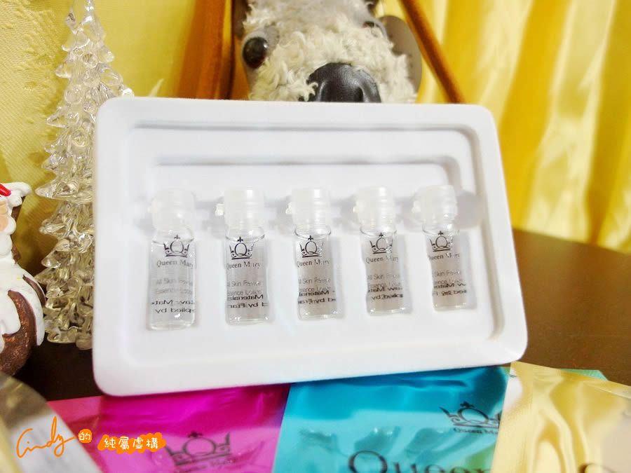 Queen Mary 定妝安瓶