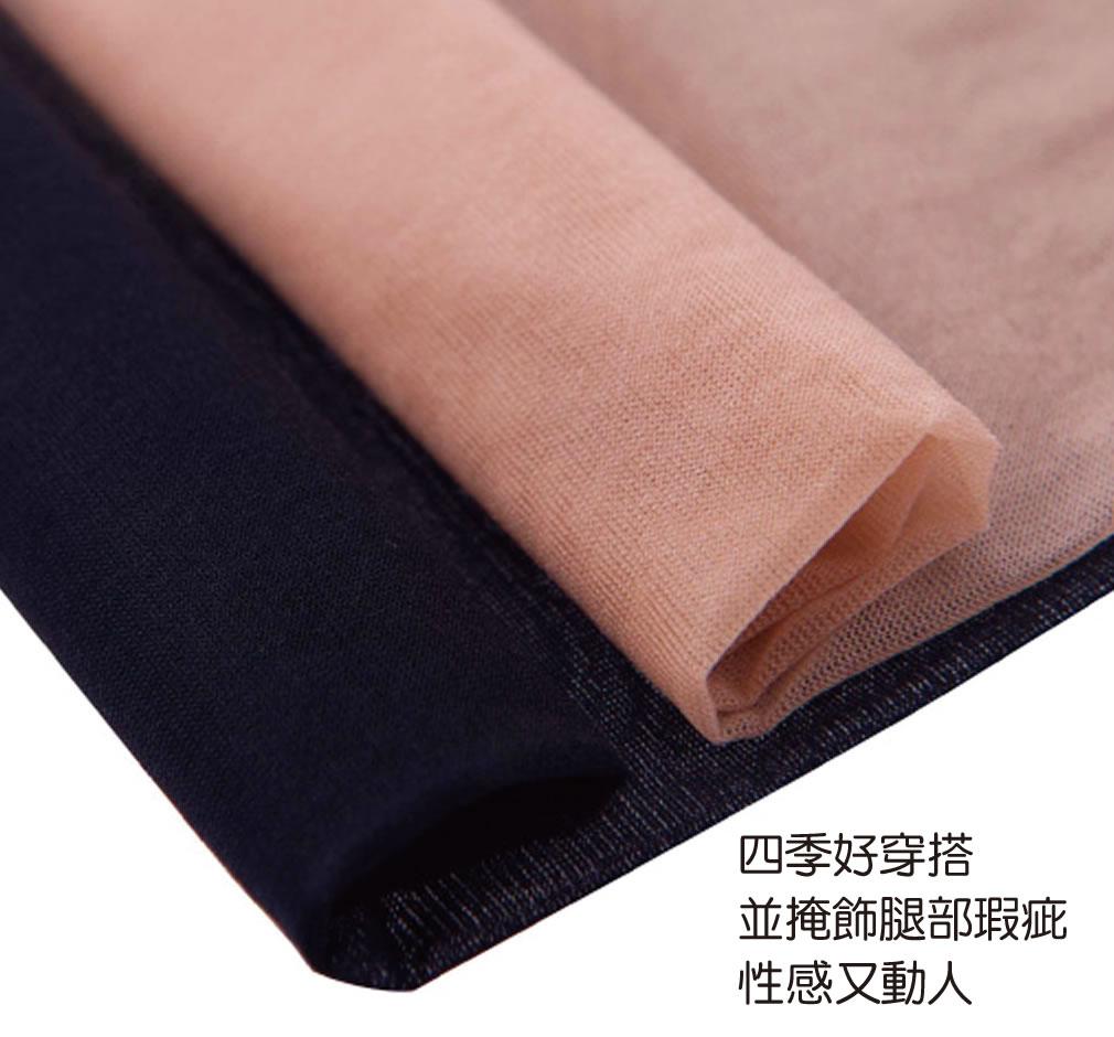 完美塑型絲襪09