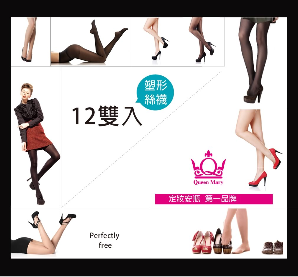 性感時尚花紋褲襪21