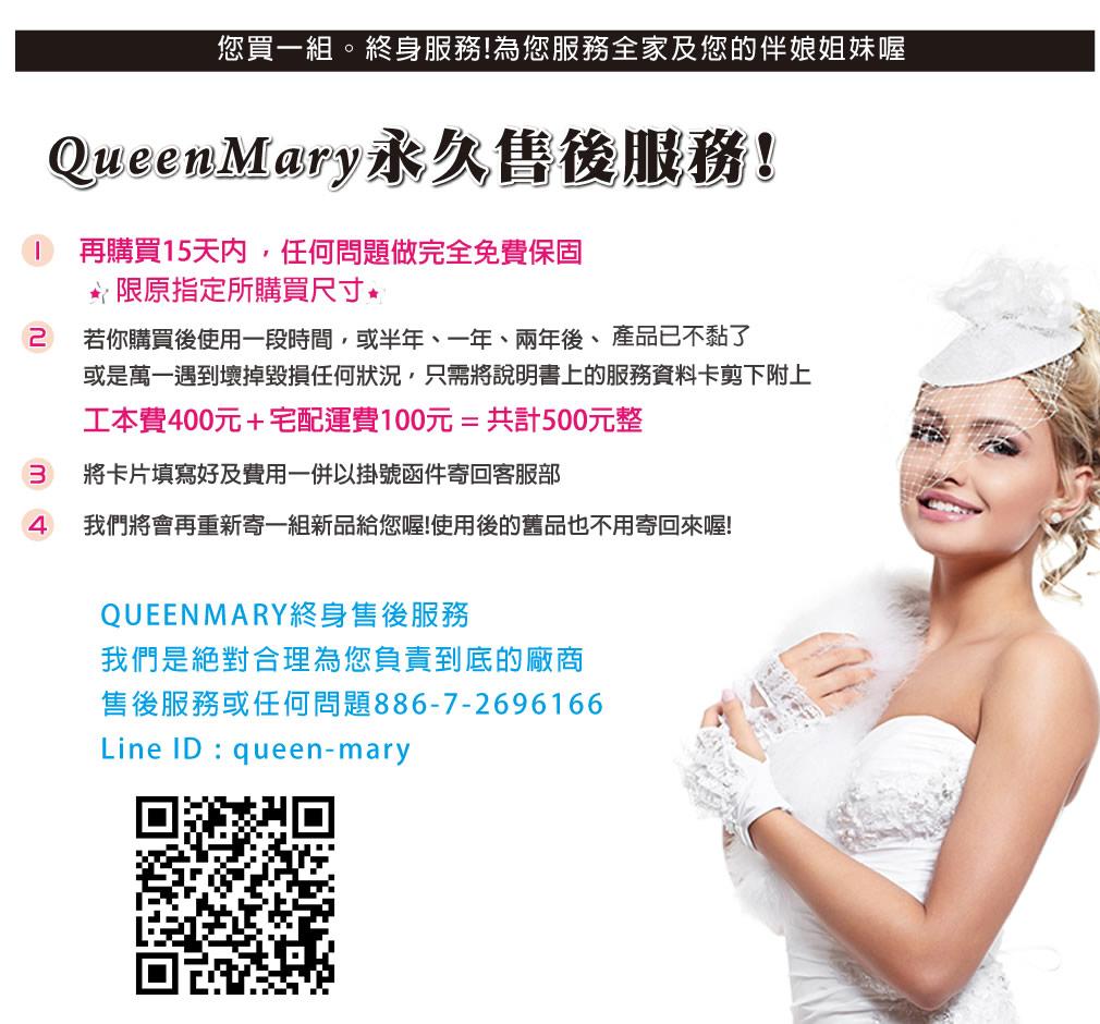 QueenMary Ampoule ®瑪麗皇后NU Bra隱形胸罩13