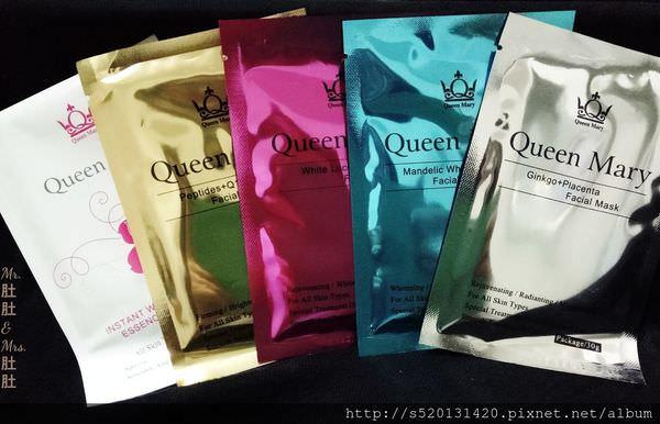 Queen Mary 定妝安瓶 使用者分享
