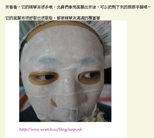 Queen Mary 面膜(MASK)