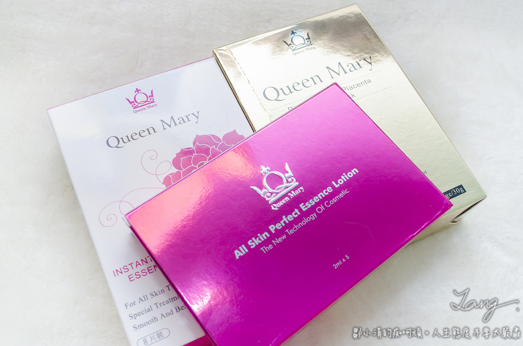Queen Mary 安瓶、Ampoule